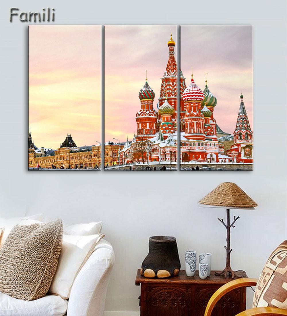Постеры картины в н новгороде