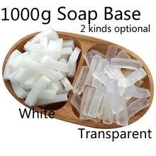 1000 г белая мыльная основа, прозрачная мыльная основа DIY, мыло ручной работы для мытья рук или одежды