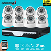 New 8ch HD 2MP CCTV Surveillance Kit DVR Video Recorder AHD 36led Infrared Indoor White Dome