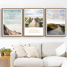 Nordic Posters Nursery HD Prints For Baby Room Painting Mountain Road Landscape Wall Art Canvas Picture Kids Bedroom Decoration(China)