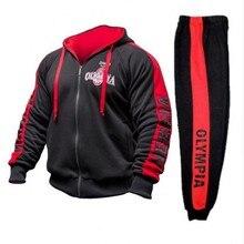 hot deal buy 2018 gyms sporting suit mens hoodie zipper cardigan pants suits tracksuit two piece set men clothing sets plus