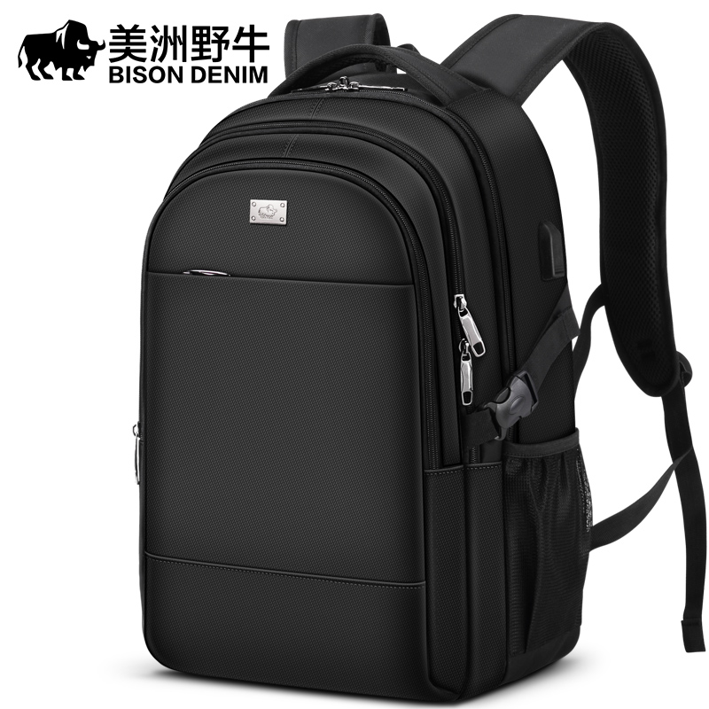 BISON DENIM Fashion Anti Thief Backpack Men Leisure Travel Backpack School Bags Teenager Men 15 inch Laptop Backpack N2768 fashion hiking leisure men backpack