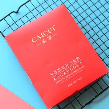 10 pcs  CAICUI Red Pomegranate Face Masks Red Mask Moisturizing Nourishing Whitening Anti-Aging  Oil-control Facial Care Set