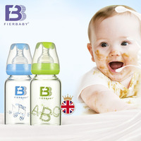 Fierbaby The New Advent Of A New Baby Bottle Standard Diameter Glass Bottle Can Automatically Adjust