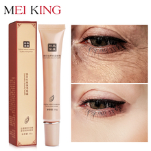 MEIKING Eye Cream Anti-Puffiness Remove Anti-Wrinkles Skin Care Eye Serum Dark Circle Anti-Aging Face Serum Moisturizing Care цена