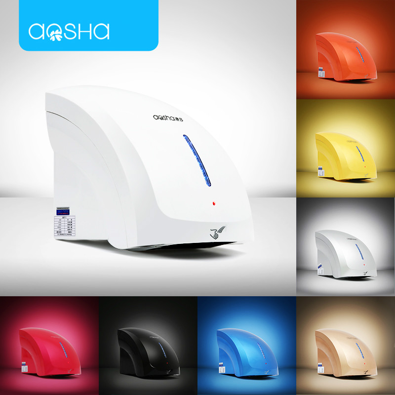 AOSHA Automatic induction Blower Hotel Household bathroom Hot and cold wind Blow hands Dry hands DryerAOSHA Automatic induction Blower Hotel Household bathroom Hot and cold wind Blow hands Dry hands Dryer