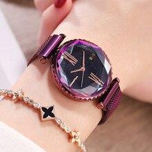 все цены на New Beauty Women Watches Woman Dress Crystal Watch Fashion Ladies Quartz Watches Female Simple Magnet Buckle Watch Clock онлайн