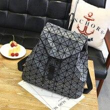 Рюкзак Diamond решетки сумка геометрический Для женщин мешок для девочек-подростков школьный рюкзак HY-649