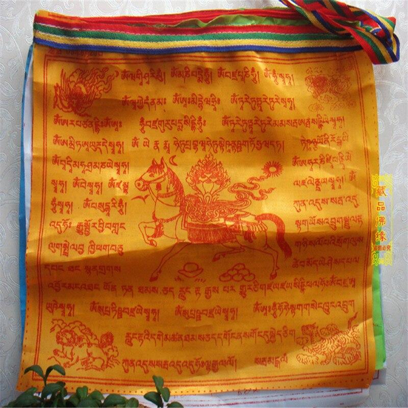 Tibetansk buddhistisk bönflagga Silkfärgtryck 3,5 meter 10 st / - Heminredning - Foto 6