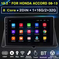 Android 8.0/8.1 Quad Cores 10.2 Touch Screen Car HD MP5 Player BT FM GPS WIFI Car Multimedia Player For Honda for Accord 2008