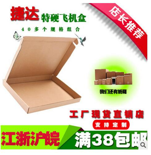 Cosmetic/Jewerly brown color Corrugated paper box with lid, handmade gift boxes,Essential oil /soap box 1000pcs/set