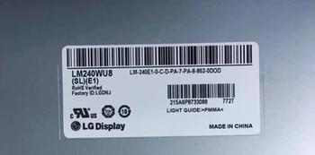 M240UAN01.0 M240UAN02.0 LM240WU8-SLE4 E1 MV240WUM-N30 lcd screen display matrix panel