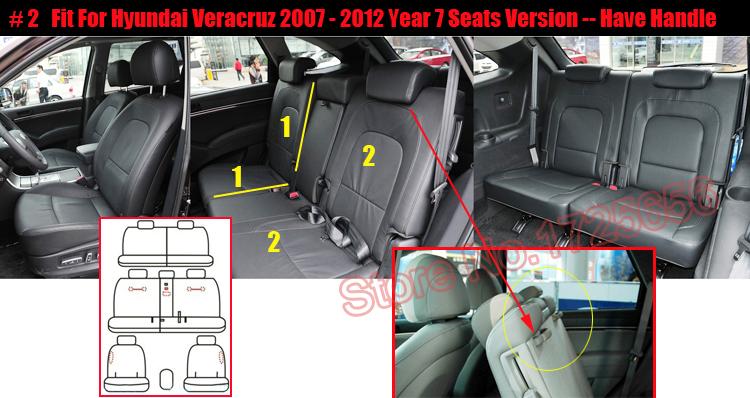 SU-HYLA001B seats (2)