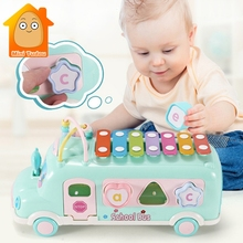 Baby Toys Plastic Music Bus Toys Musical instruments	Drum Ki