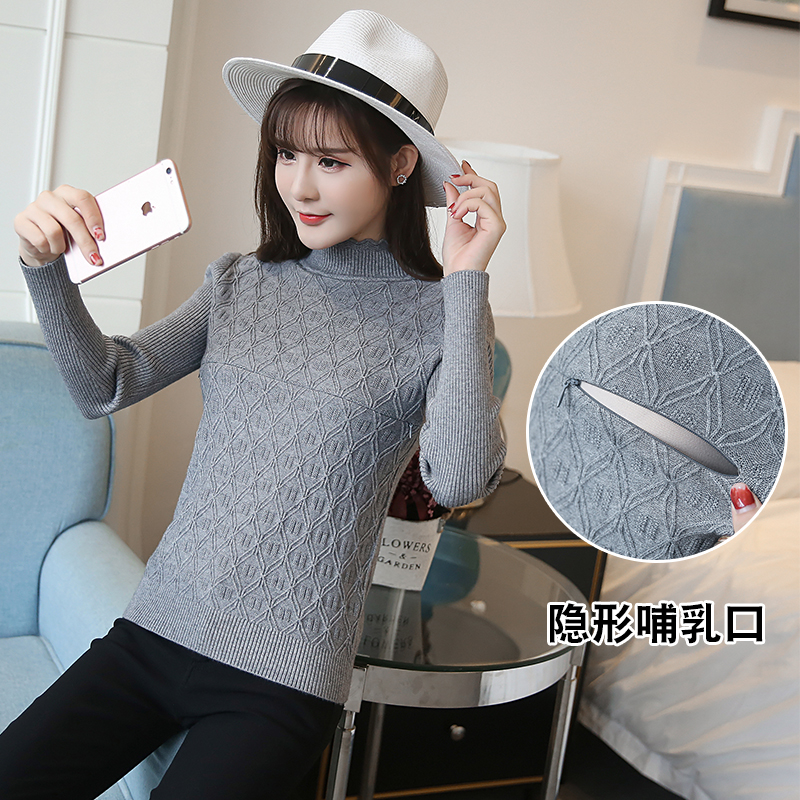 Breasts fall and winter postpartum baby feeding long sleeves knitted bottoming shirt thickening sweater