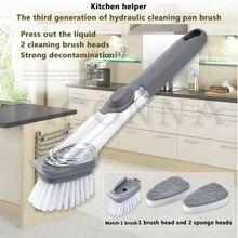 Новая Чистящая кухонная щетка Электрический скрабер для очистки посуды плиточные затирки очиститель для бытовой очистки