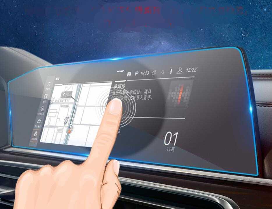 車強化ガラススクリーンナビゲーション保護フィルム DVD タッチスクリーン & ディスプレイ液晶ガード BMW X5 G05 X7 G07 2019 LHD