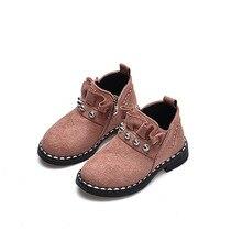Autumn New Childrens short boots For Baby Girls Leisure boot Rivet Fashion Kids Martin for children 3-15years