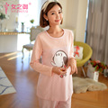 The New Maternity Pregnant Women Postpartum Breastfeeding Pajamas Spring And Autumn Long-sleeved Dress Loose Plus