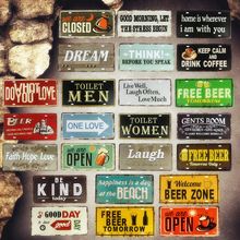 Beer Zone Shabby Chic Motorcycle Metal Painting Vintage Car License Plate  Bar Pub Home Wall Decor Doorplate 30x15cm MN1