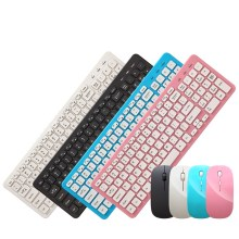 Wireless keyboard mouse combo set pink blue black white number key Multimedia For Tablet Laptop Mac Desktop PC TV Office new