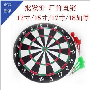 12 inch dartboard Batarangs set with 4 dart needle 100pcs box zhongyan taihe acupuncture needle disposable needle beauty massage needle with tube
