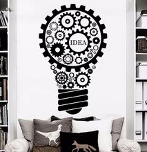 Removable Wall Decals Light Art Gears Idea Decoration Bedroom Home Window Stickers Art Vinyl Wall Mural A-64(China)