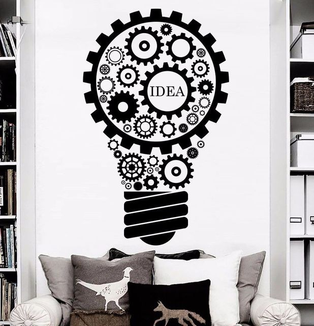 Removable Wall Decals Light Art Gears Idea Decoration