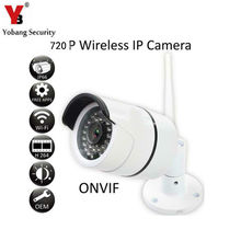YobangSecurity Outdoor WiFi Home Security Camera,weatherproof 720p CCTV camera,night vision,Security Surveillance CCTV Camera