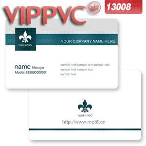 A13008 best business card template for white pvc card with single a13008 best business card template for white pvc card with single faced printing fbccfo Image collections