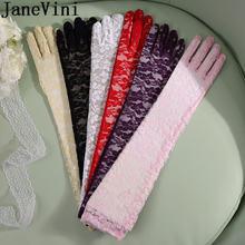 Сексуальные прозрачные перчатки для невесты jaevini кружевные