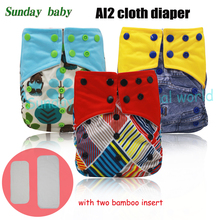 1 pc  reusable baby AI2 cloth diapers with double leg gusset one size fits all washable cloth diaper with bamboo insert