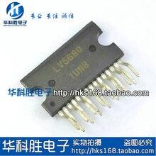 Grátis LV5680 Frete nova importação amplificador IC