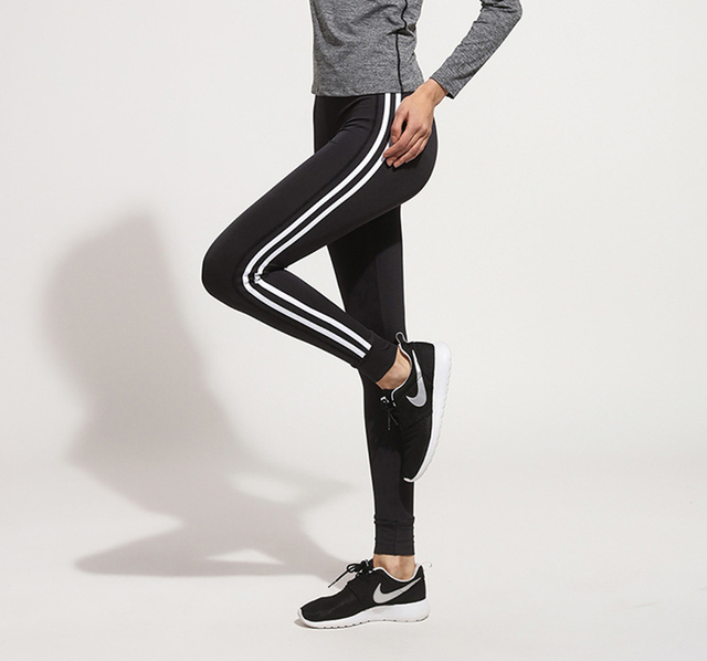 Black Fitness Leggings with White Stripes
