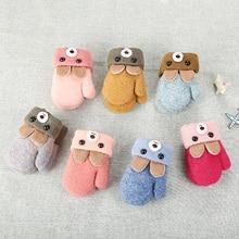 Новые детские перчатки с милым медведем из мультфильма для детей 0-3 лет, зимние вязаные шерстяные варежки для новорожденных, бархатные толстые Детские теплые перчатки