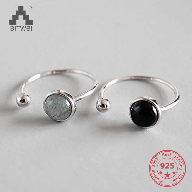 925 Sterling Silver Fashion Personality Cold Wind Geometry Ball Black Agate Opening Ring