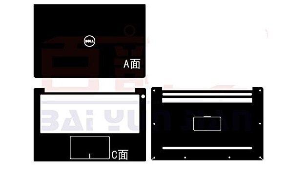 Special Carbon fiber Vinyl Skin Sticker Cover For 2015-2016 DELL XPS 13 9343/XPS 13 9350/XPS 13 9360 13.3 without fingerprintSpecial Carbon fiber Vinyl Skin Sticker Cover For 2015-2016 DELL XPS 13 9343/XPS 13 9350/XPS 13 9360 13.3 without fingerprint