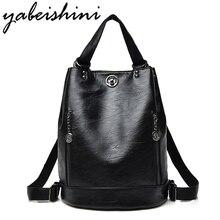 YABEISHINI Fashion Women Backpack High Quality Dual-use Leather Backpacks for Teenage Girls Female School Shoulder Bag Bagpack