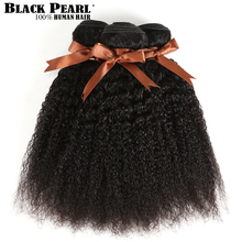 Czarna perła peruwiańskie pasma włosów okazje 1/3/4 sztuk głębokie curl wiązki włosów Bebe Curl Drop Shipping hurtowych Remy do włosów 9A