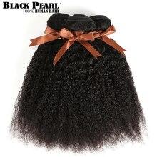 Mechones de pelo peruano Perla Negra, profundo pelo rizado, rizos de bebé, venta al por mayor, cabello Remy 9A, 1/3/4 Uds.