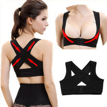 Women Adjustable Back Support Belt Push Up Posture Corrector Brace Protective Supportor Shoulder Body Shaper