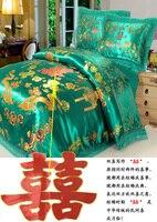 Свадебные покрывала постельного белья Король Королева Размер Зеленый Синий пододеяльник дизайнер простыни в сумке шелкового атласа роско