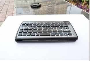 5254cf45f00 ... 3 in 1 Trackball touch mouse bluetooth keyboard for android system  Samsung tab note smart TV ...