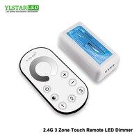 YLSTAR ультра-тонкий RF беспроводной 2,4 г 3 зоны 12 В 24 в сенсорный светодиодный дистанционного управления led диммер контроллер для одного светоди...