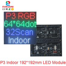 P3 Indoor Full Color  Advertising media  HD LED Display Module 64*64 pixels Size 192*192mm