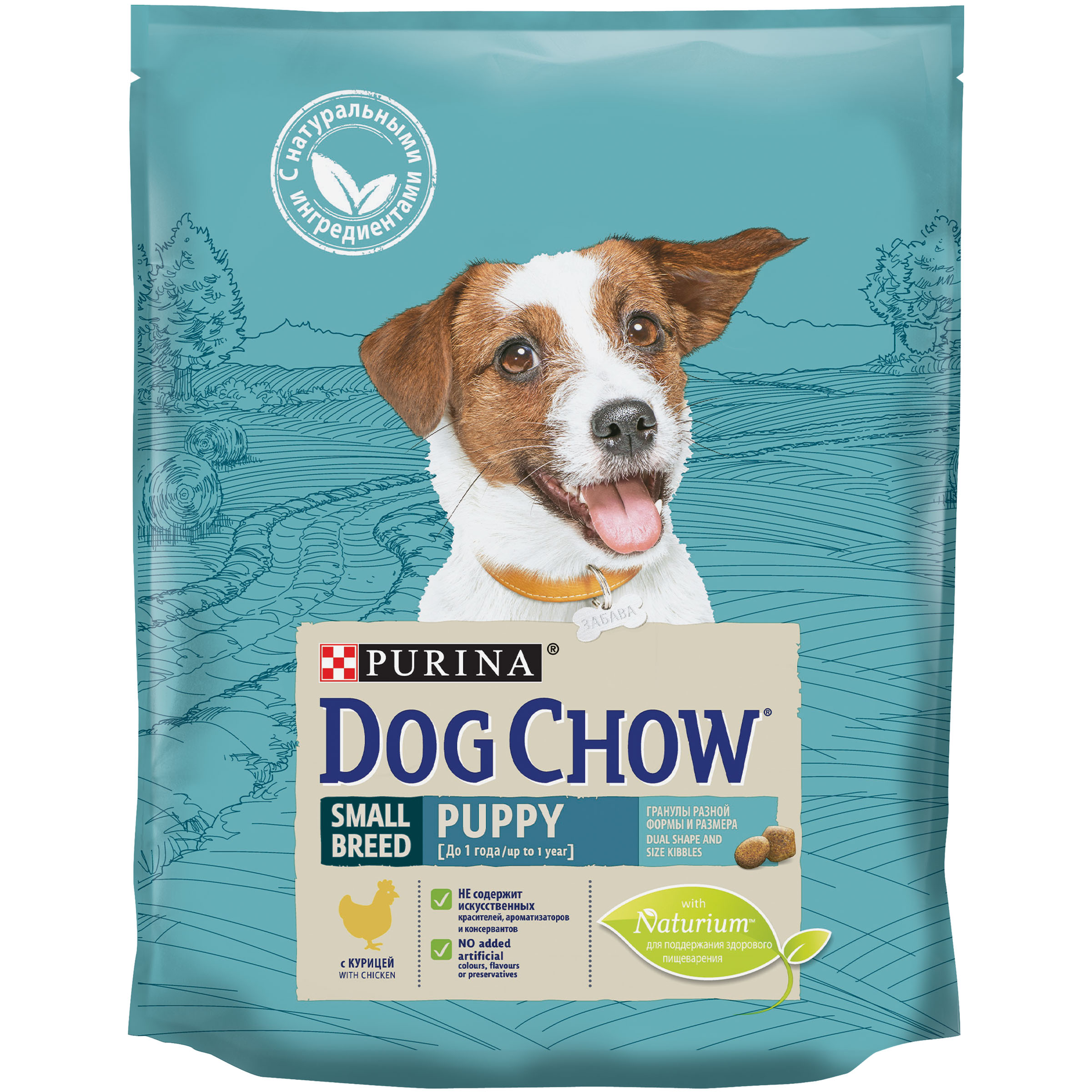 Dog Chow dry food for puppies of small breeds, with chicken, Package, 800 g dog chow dry food for adult dogs of small breeds with chicken package 800 g