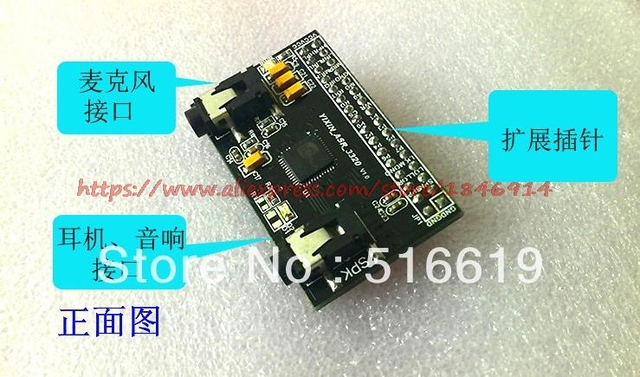 US $20 0 |Free shipping LD3320 ASR voice chip module Speaker independent  speech recognition/control module STM32 source-in Electronics Stocks from