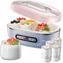 Ours Yogourt Machine Entièrement Automatique En Verre Natto Revêtement En Céramique Yaourtière