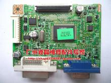 Free shipping 743A 743N drive plate motherboard BN41-00877A duplex 17-inch package test