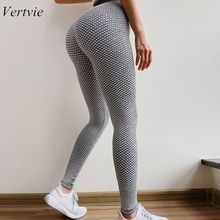 Vertvie Womens Fitness Woven Gym Tights High Elasticity Slim Fit Waist Yoga Tight Pants Training Running